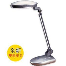 【飛利浦】《PHILIPS》新一代◆雙魚座檯燈《PLF27203/PLF-27203》