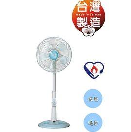 【聲寶】《SAMPO》微電腦//定時//夜燈//遙控型◆12吋桌立扇//電扇《SK-FQ12R/SKFQ12R》