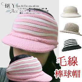 ~買窩 兒童 ^~兒童 保暖系列~ 帽子大童保暖帽~韓國 款休閒針織棒球毛線帽 ~ 、保暖