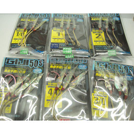 ◎百有釣具◎OWNER  SG-50S-01亮面魚皮鐵板專用鉤 規格1 ,2 ,1/0
