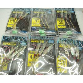 ◎百有釣具◎OWNER  SG-50S-01 亮面魚皮鐵板專用鉤 規格3/0 ,4/0, 5/0