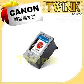 CANON PG830  PG~830 黑色環保墨水匣 iP1880  iP1980  M