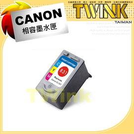 CANON CL831  CL~831 彩色環保墨水匣 iP1880  iP1980  M