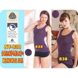 ~駱馬 ~NEW YORKER 美麗諾羊毛衛生衣.NY~838女背心~ 厚款深紫 100%