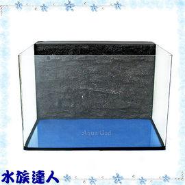 【水族達人】雅柏UP《1.5尺ㄇ型魚缸(平岩板).45*30*30cm》含過濾設備、濾材!