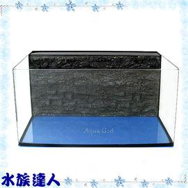 【水族達人】雅柏UP《2尺ㄇ型魚缸(平岩板).60*30*30cm》含過濾設備、濾材!