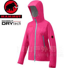 ~Mammut~長毛象 女輕量防水透氣外套 DRYtech Compact防風外套 機能雨