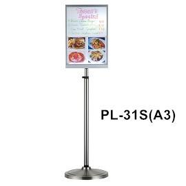 LED多 發光告示牌 標示牌 告示牌 廣告牌~PL~31S~