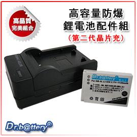 CANON NB-5L/ NB5L鋰電池,適用IXUSIXY 800 850 SD800 IS SD700 900Ti 950 1000+快速充電器組