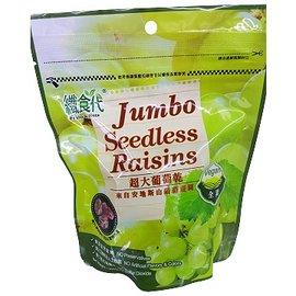 纖食代 超大葡萄乾(無籽) 300g 包 1包
