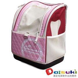 ~Daisuki~小學生背包寵物袋 寵物袋 寵物外出包 寵物提袋 後背手提 硬底透氣