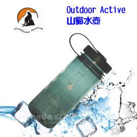 丹大戶外用品~Outdoor Active~山貓水壺 寬口隨手瓶系列 400c.c. 夢幻