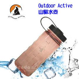 丹大戶外用品~Outdoor Active~山貓水壺 寬口隨手瓶系列 400c.c. 玫瑰