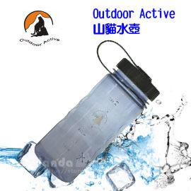 丹大戶外用品~Outdoor Active~山貓水壺 寬口隨手瓶系列 400c.c. 寶石