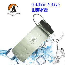 丹大戶外用品~Outdoor Active~山貓水壺 寬口隨手瓶系列 400c.c. 鑽石