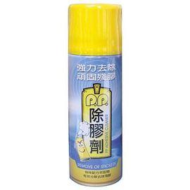 PP除膠劑420ml★操作簡易  輕鬆使用不傷手★天然檸檬萃取  不含有毒溶劑★有效分解去除殘膠