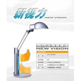 新視力奈米光觸媒檯燈★防眩燈罩 保護眼睛★不閃爍  可減輕眼睛疲勞  保護視力健康