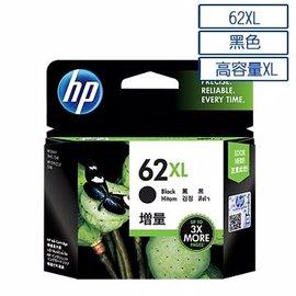 HP C2P05AA NO.62XL 黑色高容量墨水匣