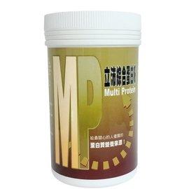 立沛綜合蛋白粉 Multi Protein Formula 全家人的營養補給