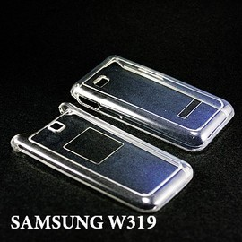 亞太 Samsung W319  高透金剛包膜套  果凍套 清水套 昇級版  *連螢幕都有完善保護*
