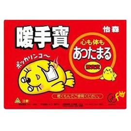 日本進口 鯨寶寶 暖手寶(2入)◇/暖暖包/暖暖寶