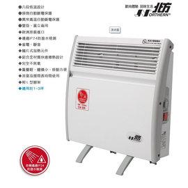 北方第二代對流式電暖器CN-500/CH-501 =房間、浴室皆可用 1-3坪適用=
