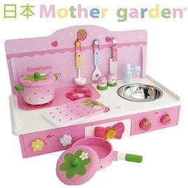 日本【Mother Garden】 蝴蝶結桌上廚房組
