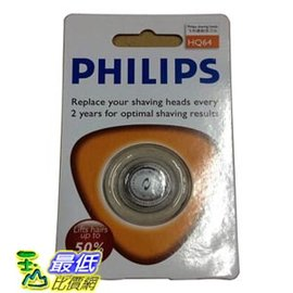 philips飞利浦 刮胡刀刀片 hq54 yk 374高清图片