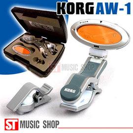 ST Music Shop★【KORG】AW-1微調型夾式調音器(銀) 附收納盒/內建麥克風~現貨免運費!賣完為止