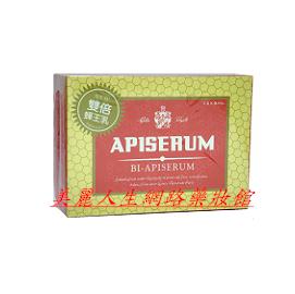 APISERUM愛比森雙倍蜂王液5ML^~12