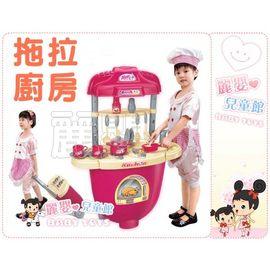 麗嬰兒童玩具館~扮家家酒新款-仿真廚房組廚具套-可拖拉廚房旅行箱式把手收納箱