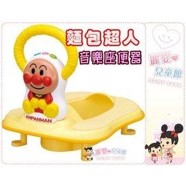 麗嬰兒童玩具館~日本進口麵包超人馬桶坐墊馬桶輔助坐墊 音樂馬桶墊