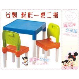 麗嬰兒童玩具館~台製-精品兒童傢俱-簡易版寫字桌/遊戲桌/(一桌二椅).