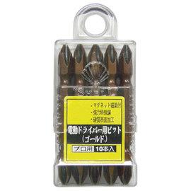 熊牌(原貝印)鎢鋼起子頭65mm(10入)★堅硬耐用★超硬高扭力  日本黑鋼材質★氣動起子  電動起子適用
