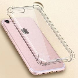 ~四角加厚~Apple iPhone 7 4.7吋 2代抗摔TPU套 手機保護套 防摔保護