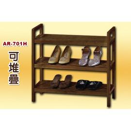 ~邏爵~AR~701H 玄關鞋架 穿鞋椅 置物架 實木書架 鞋櫃 二組可疊