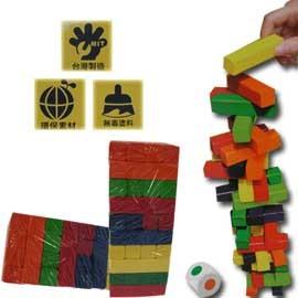 【WIN SHOP】☆含運送到家☆台灣製造,彩色積木疊疊樂,附骰子,顏色超鮮豔,全家大小最佳益智玩具,可訓練色彩明敏感度及平衡感喔!!