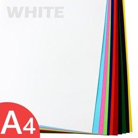 A4西卡紙 白色西卡紙 240磅 一包110張入^~定3.5^~^~ 來電留言.裁切不同規