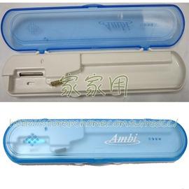恩比旅行用牙刷消毒盒