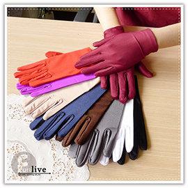 【winshop】A0933 多色彈性絲質手套,防曬、栽種、婚禮、司儀,宣傳/開幕活動/禮贈品最佳選擇