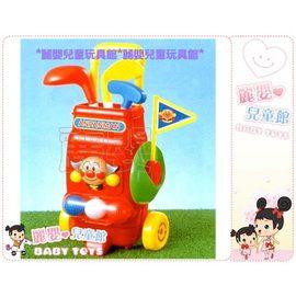 麗嬰兒童玩具館~日本原裝進口麵包超人高爾夫球球具組附輪推車-安全玩具