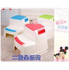 麗嬰兒童玩具館~愛兒房babyhous-台灣製.幼兒二階段墊腳踏凳椅.五點式止滑.廚廁都好用