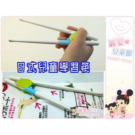 麗嬰兒童玩具館~寶貝學習吃飯用餐餐具--日式幼兒學習筷.左右腦開發.