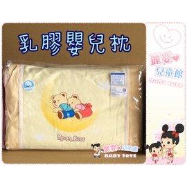 麗嬰兒童玩具館~蜂巢式透氣孔-嬰幼兒專用.天然乳膠平面枕頭.幼童枕4cm