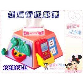 麗嬰兒童玩具館~日本People專櫃安全玩具-五面遊戲機-公司貨