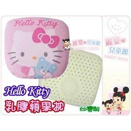 麗嬰兒童玩具館~嬰兒初生型透氣純棉乳膠枕.蘋果枕.日系新幹線KITTY專櫃正版授權