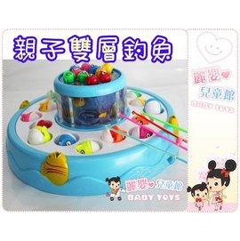 麗嬰兒童玩具館~親子趣味遊戲-聲光閃閃雙層四人競賽機-旋轉磁鐵開合釣魚組-造型可愛