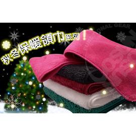 【台灣製造】雙層保暖長刷毛圍巾.雙面穿搭.輕暖透氣.舒適好穿載.秋冬保暖款式