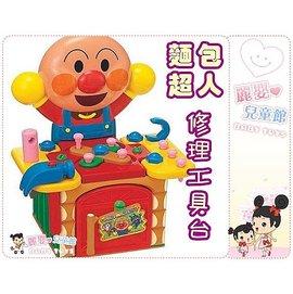 麗嬰兒童玩具館~日本原裝進口麵包超人敲打工具台收納款組-安全玩具