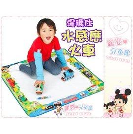 麗嬰兒童玩具館~專櫃日本PILOT神奇水寫畫布水感應湯瑪士小火車.軌道火車.雙車頭